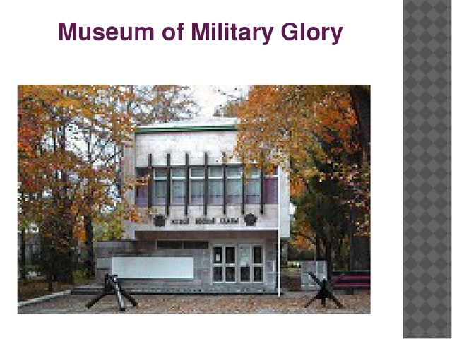 Museum of Military Glory