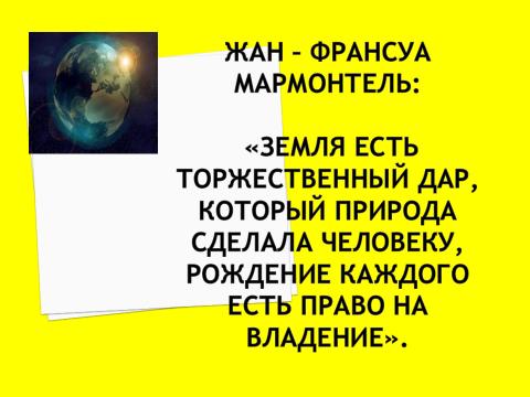 hello_html_3f26e107.png