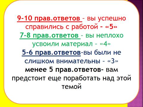 hello_html_m730d64b3.png