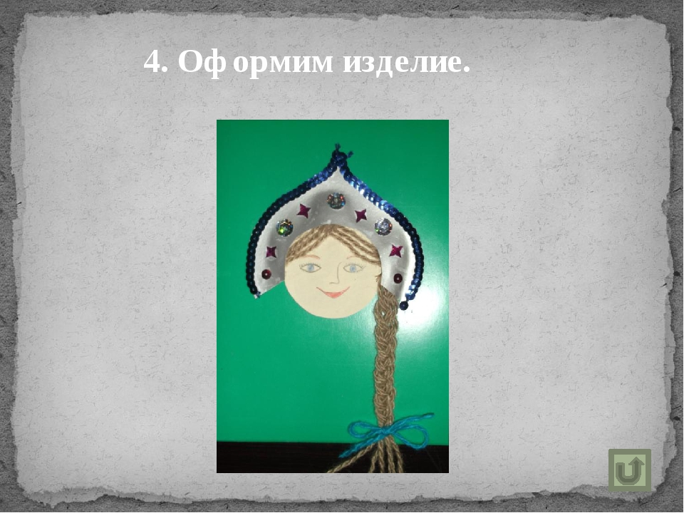 Русская красавица, Как же хороша! Счастьем улыбается У тебя душа.  Сердце тв...