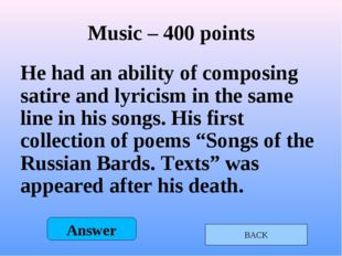 Famous people – 400 points Name a composer of the classical music who became