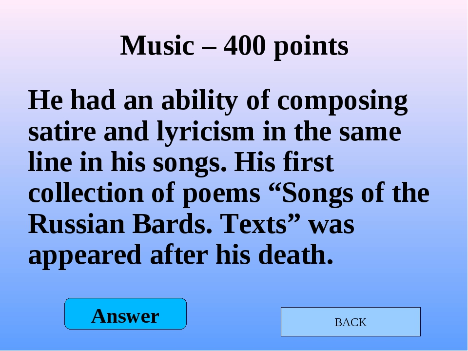 Famous people – 400 points Name a composer of the classical music who became...