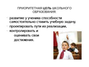 Организация учебной деятельности должна содержать следующие компоненты: Учебн