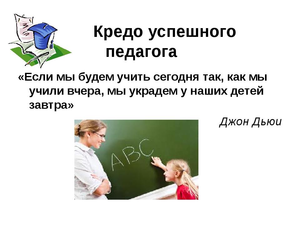 Термин «компетенция» (в переводе с латинского — соответствие, соразмерность)...