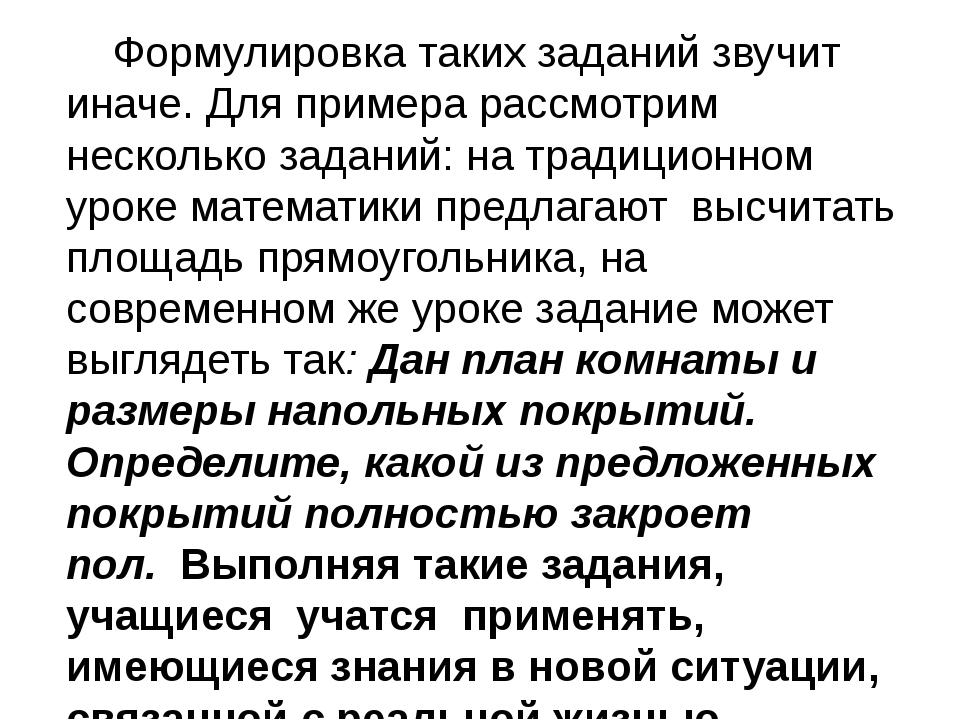 Еще в 1977 году Д.Н. Богоявленский писал о том, что наряду с вопросом «Почем...