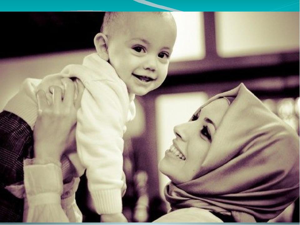 Исламские картинки с днем матери