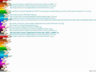 http://img-fotki.yandex.ru/get/6300/127475903.2f/0_e801b_11ef8f83_XL http://i