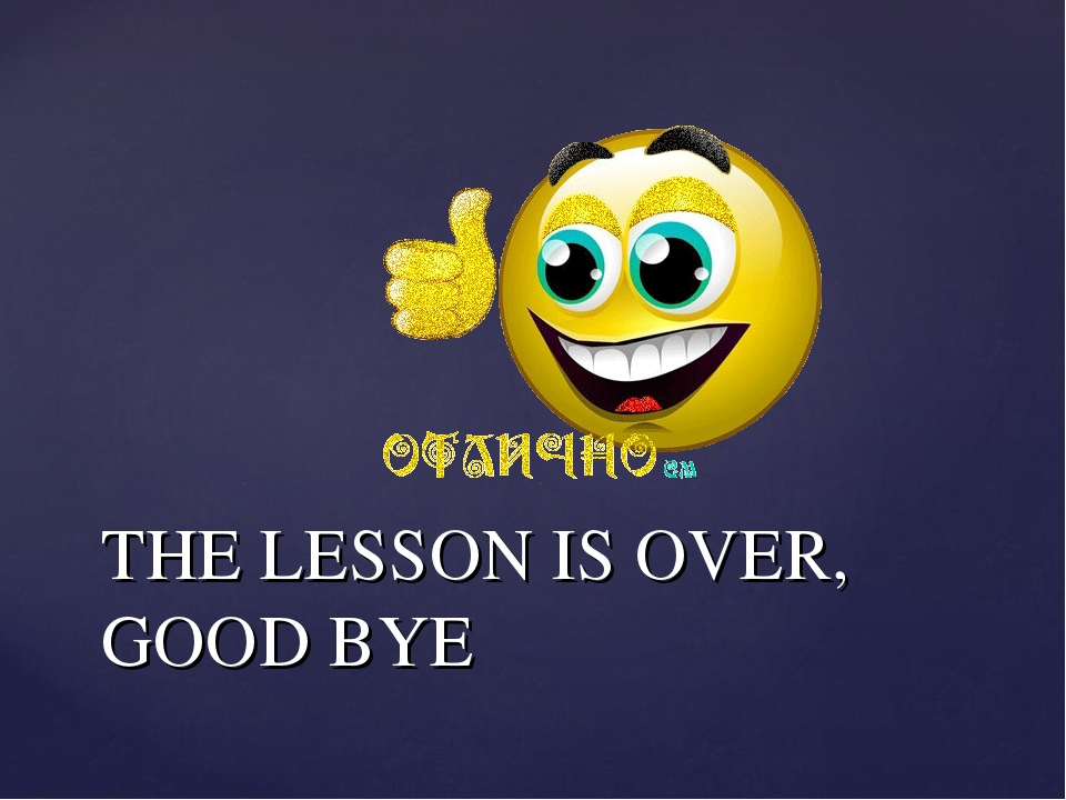 THE LESSON IS OVER, GOOD BYE