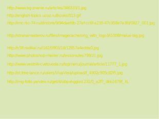 http://www.bg-znanie.ru/articles/346333/1.jpg http://english-topics.ucoz.ru/B