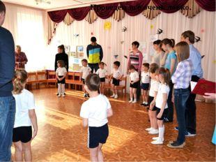 Для начала тренировку Проведем все очень ловко.