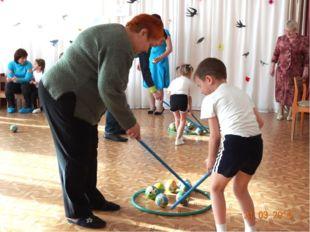 Эти мячики – «утята», а родители, ребята их стараются поймать и всех вместе с