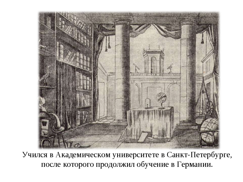 Учился в Академическом университете в Санкт-Петербурге, после которого продол...