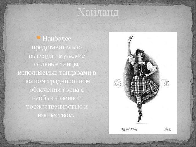 Наиболее представительно выглядят мужские сольные танцы, исполняемые танцорам...