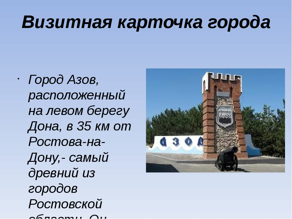 Визитная карточка города владикавказ гстоловая (высота 3003 м) :: олег стасенко - социальная сеть фотокто