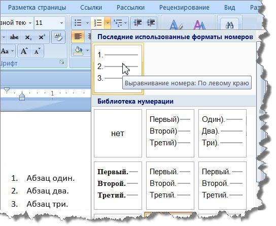 hello_html_m5b5568a9.jpg