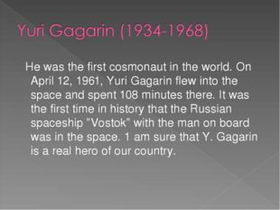 He was the first cosmonaut in the world. On April 12, 1961, Yuri Gagarin fle