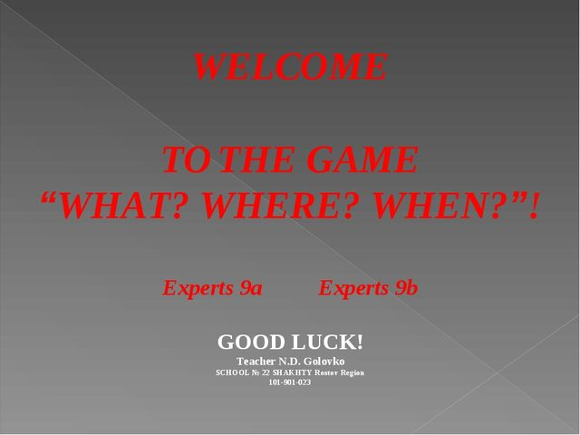 "WELCOME TO THE GAME ""WHAT? WHERE? WHEN?""! Experts 9a Experts 9b GOOD LUCK! T..."