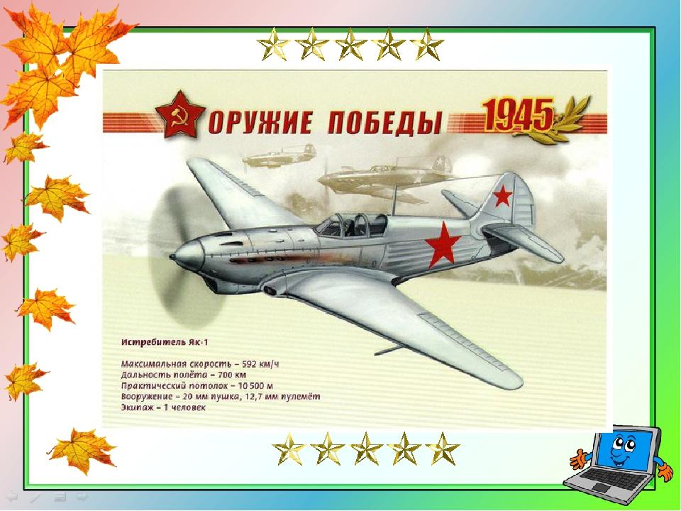 Февраля, открытка оружие победы
