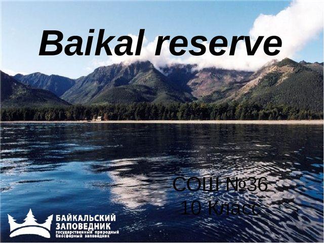 Baikal reserve СОШ №36 10 Класс