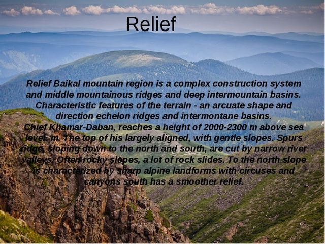 Relief Relief Baikal mountain region is a complex construction system and mi...
