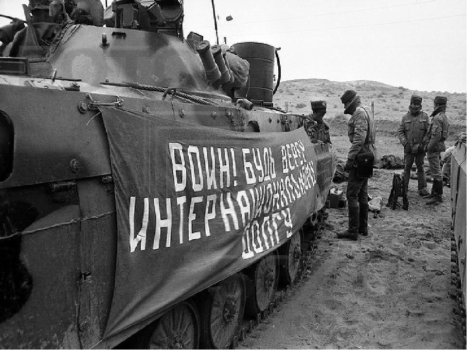 фото с выводом войск из афганистана вега радиоприемники