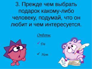 Презентацию выполнила Яненко Людмила Васильевна, учитель начальных классов, М
