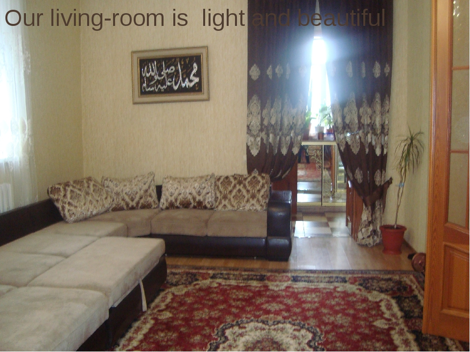 Our living-room is light and beautiful