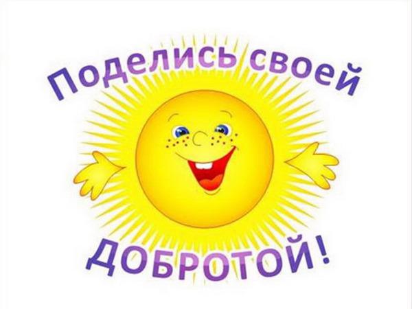 hello_html_m62066537.jpg
