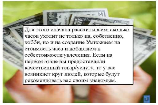 hello_html_m25db161.jpg