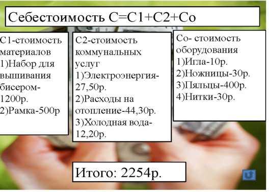 hello_html_m70765d32.jpg