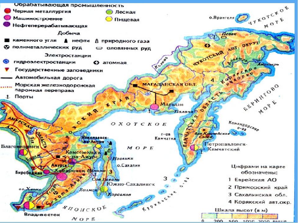 Рельеф и полезные ископаемые Дальнего Востока Дальний Восток находится в зоне...