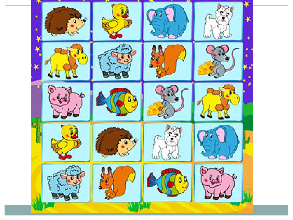 найти детские картинки животных