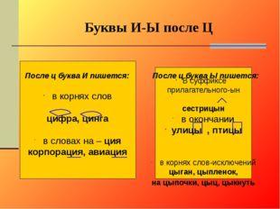 Страничка из словаря Корпорация. Общество, союз, группа лиц, объединенных общ