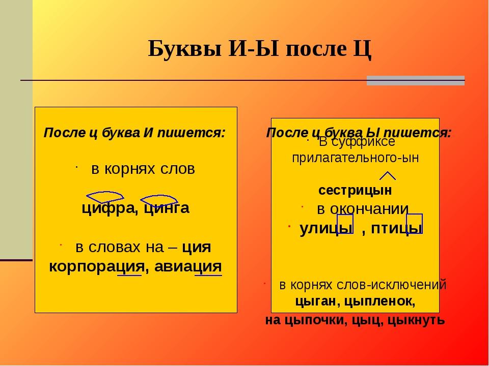 Страничка из словаря Корпорация. Общество, союз, группа лиц, объединенных общ...