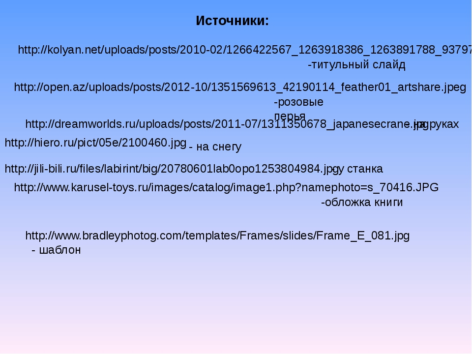 http://kolyan.net/uploads/posts/2010-02/1266422567_1263918386_1263891788_9379...