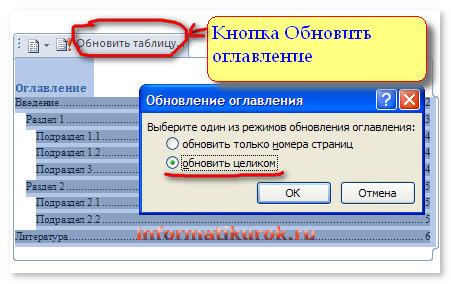 hello_html_1622e860.png
