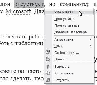 hello_html_m76b7a260.png