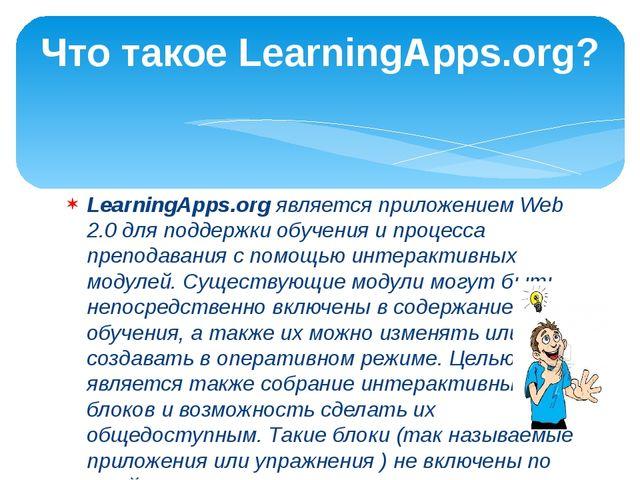 LearningApps.org является приложением Web 2.0 для поддержки обучения и процес...