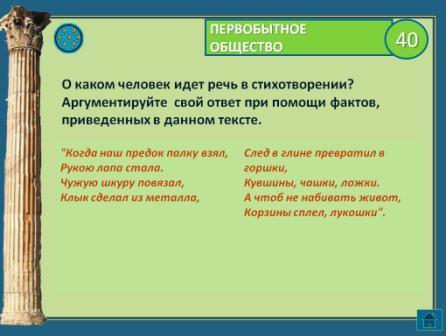 hello_html_1a578f1c.jpg