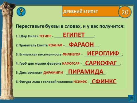 hello_html_m2e118787.jpg