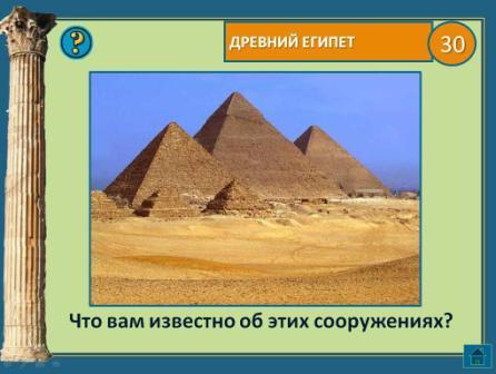 hello_html_m4d769bc9.jpg