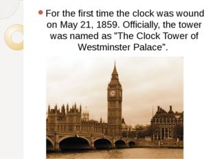 For the first time the clock was wound on May 21, 1859. Officially, the tower