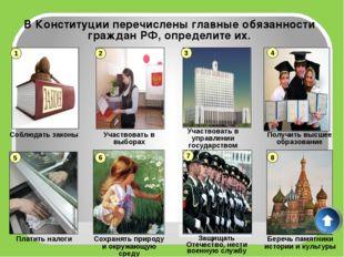 6 Глава города Золотоуральск подписал распоряжение о признании выходным днем
