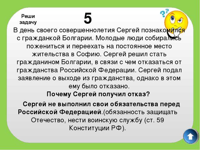 8 В отдел кадров кондитерской фабрики обратился 13-летний Андрей. Он подал за...