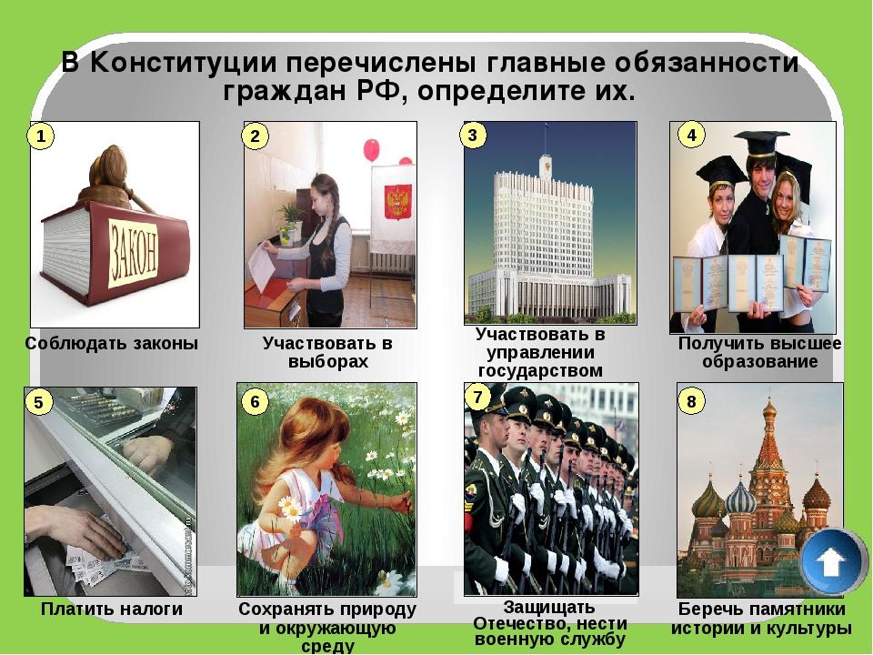 6 Глава города Золотоуральск подписал распоряжение о признании выходным днем...