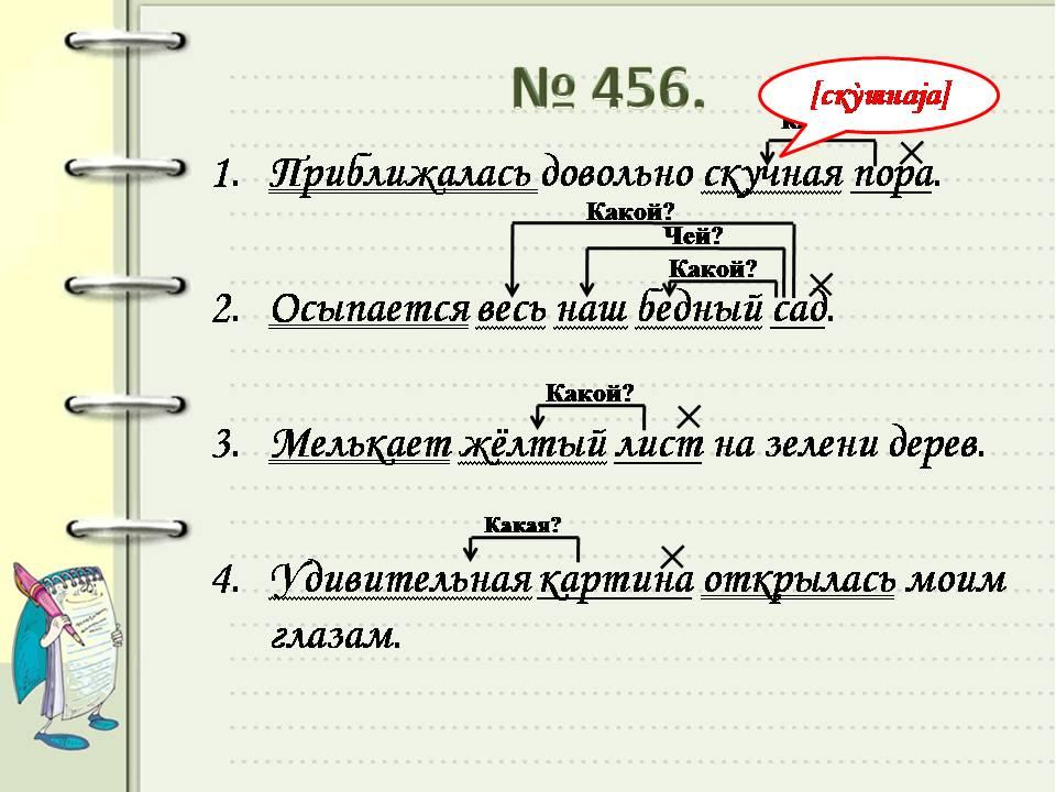 hello_html_3027d635.jpg