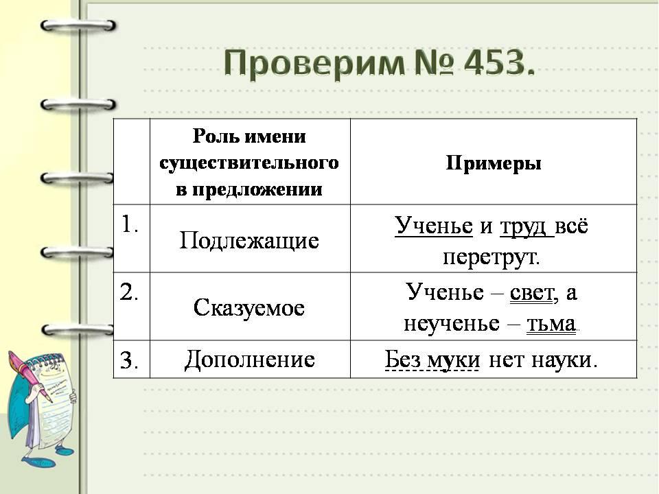 hello_html_m21c25f2a.jpg