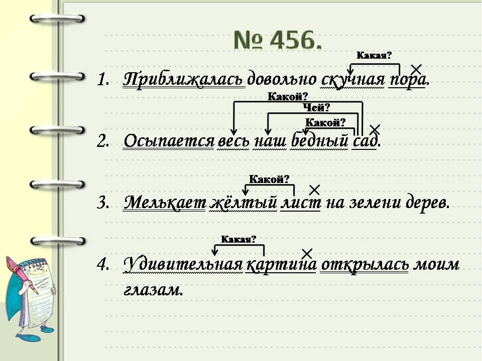 hello_html_m43472056.jpg