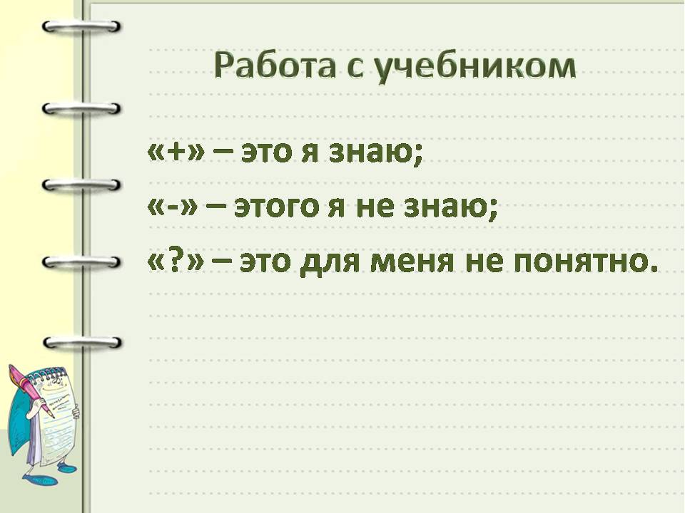 hello_html_m5b03e24b.jpg