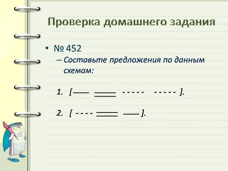 hello_html_m6ee0f35.jpg